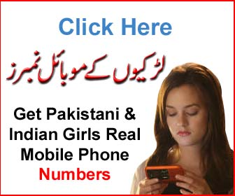 336x280 Banner Pakistani Beautiful Girl Mobile Phone No For Friendship