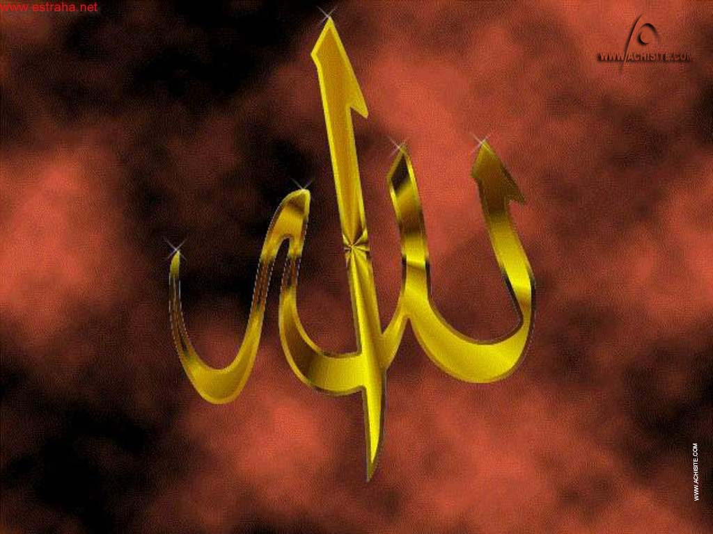 99 Beautiful Names Allah with Meaning