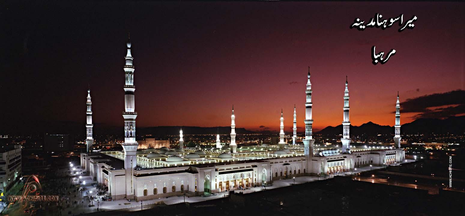 http://www.achisite.com/islam/islam50.jpg