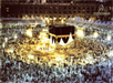 Most Beautiful Khana Kaba Wallpapers