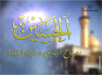 Imam Hussain Wallpapers