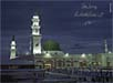 Most Beautiful Madina Wallpapers