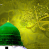Madina Wallpapers – Islami Wllpapers
