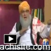 Molana Fazal Ur Rehman Funny Video