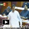 Imran Khan Reply To Cheif Justice After Contempt Of Court Notice