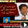 Imran Khan refuses to apologies in contempt of court case