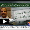 Nawaz Sharif has appointed Matric pass pilot deputy manager director in PIA