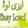 Easy Load (Urdu Joke)