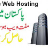 Free PHP Web Hosting in Pakistan