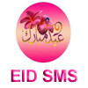 Eid is the combination of 3 meaningful words