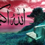 Beautiful Allah Name