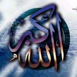 allah akbar wallpaper2 150x150 Islam Wallpaper , Islam Photos