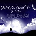 Darood Wallpapers