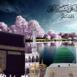Madani Wallpapers