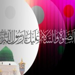 Islami Wallpapers