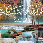 Allah Muhammad Wallpapers