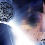 Islamy Wallpaper
