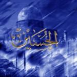 Shia Wallpapers