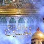 Shia Wallpaper