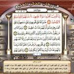 Islami Wallpaper