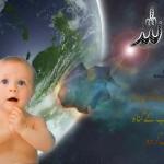 islam45 150x150 Islam Wallpaper , Islam Photos