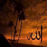 islam6 150x150 Islam Wallpaper , Islam Photos