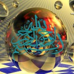 Dawat E Islami Wallpaper