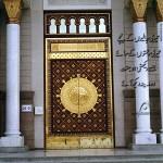 Masjid e Nabvi Door
