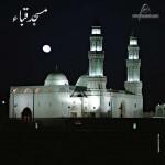 quba mosque wallpaper 150x150 Islam Wallpaper , Islam Photos