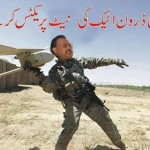 Altaf Hussain Funny Picture