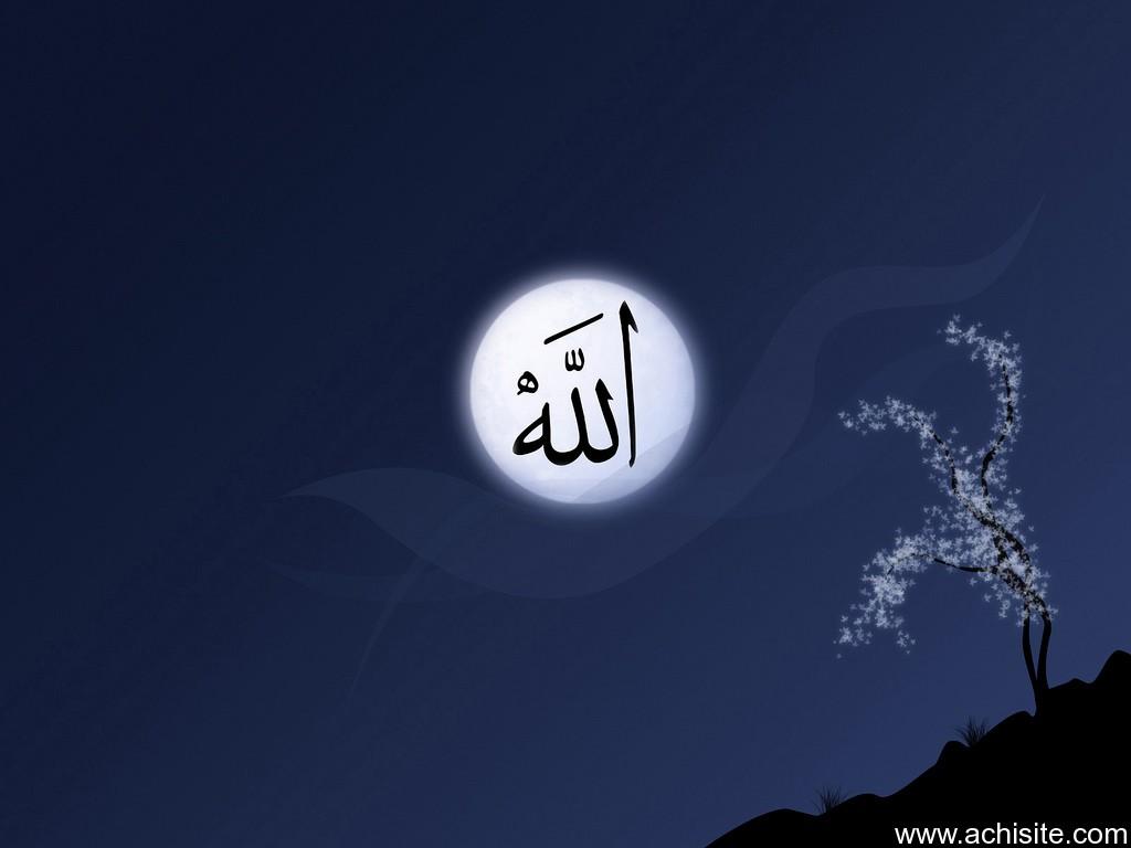 Hd Islamic Wallpapers, Islamic Images, Kaaba Wallpapers
