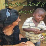 Funny Pakistani Kid