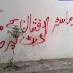 Funny Pics Pakistan