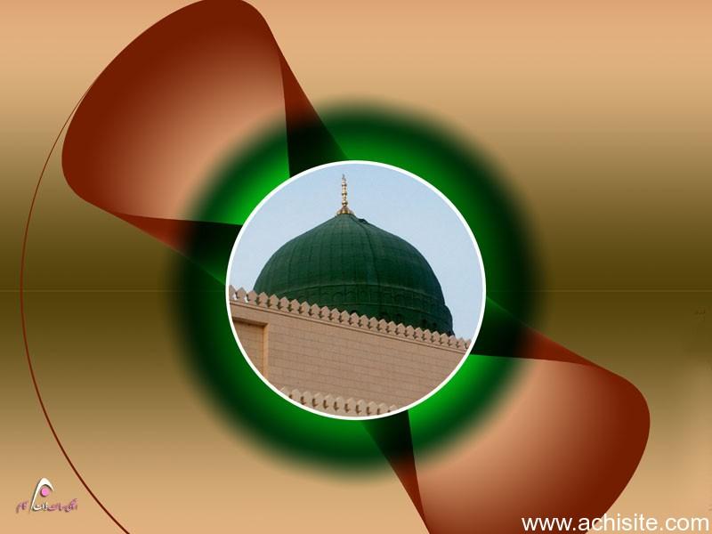 Madina Wallpapers Hd Madani Islamic