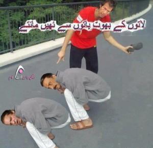 NNawaz Sharif Funny Picture 300x290 Nawaz Sharif Funny Picture