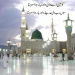 Nabvi Mosque