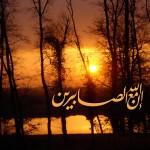 Wallpaper HD Islamic Wall