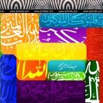 Wallpaper Islam HD