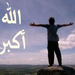 Wallpaper Islamy