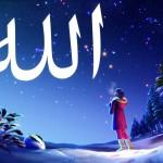 Wallpaper Of Allah