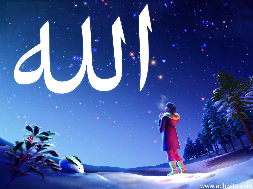 Islamic Wallpapers Hd Kaba Muhammad Name