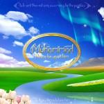 Wallpapers Muhammad