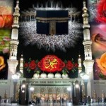 wallpapers of islam