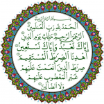 Quranic Wallpaper