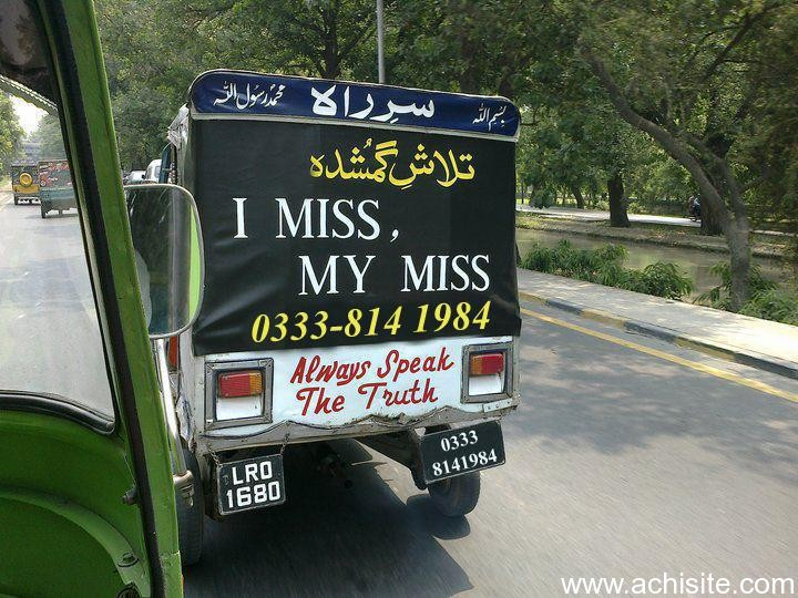 Best Collection Of Pakistani Funny Pictures