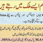 Its Pakistan