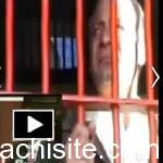 Nawaz Sharif in Prison