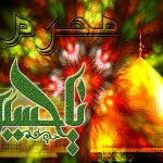 Hussain Wallpaper