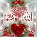 Allah Muhammad Wallpaper