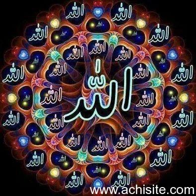 Usama Name Wallpaper Download